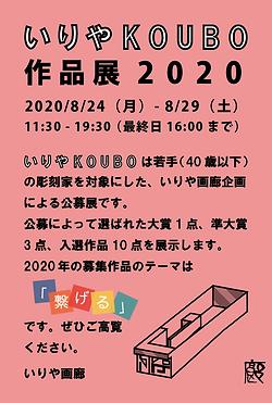 スクリーンショット 2020-08-22 15.51.36.png