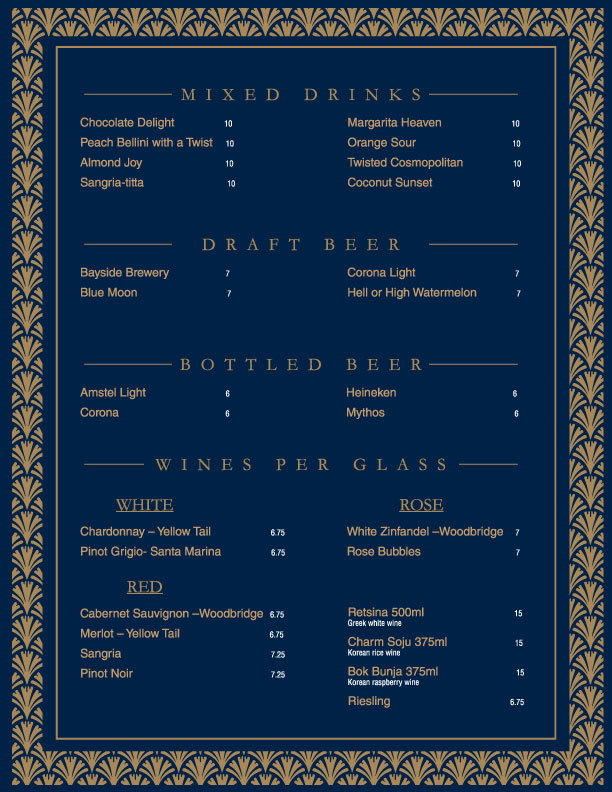 supper-room-DRINK-menu-new-10-26_OL.jpg