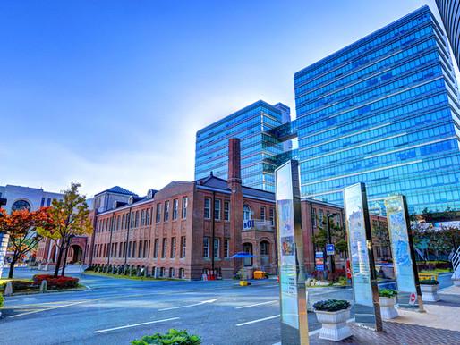 Spring 2021 Undergraduate Admission for IBM department(English Track)