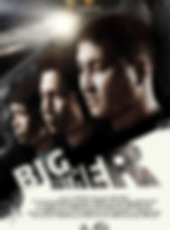 BigBrother_Poster_small.jpg