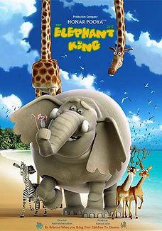 elephant king.jpg