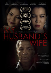 Second-wife.jpg