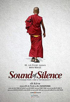 220px-Sound_of_Silence_Tibetan.jpg