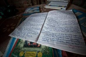 Cuaderno | India