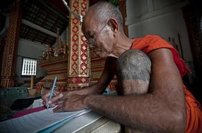 Rithisak   Camboya