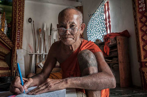 Rithisak | Camboya