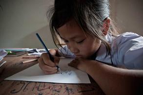 Mauli | Laos