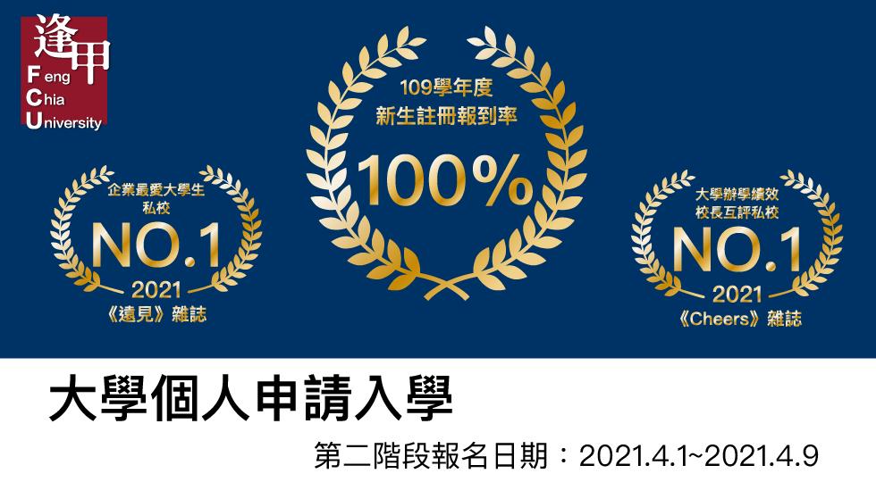 110個申_網頁banner_工作區域 1.png