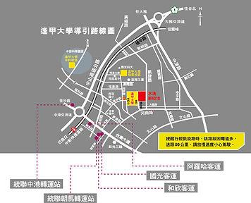 逢甲大學交通地圖.jpg
