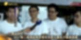 2017第二屆海峽兩岸青年創客大賽_逢甲大學通訊系學生獲獎.png