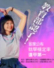 教育部首度公布「就學穩定率」 逢甲大學私校第一.jpg