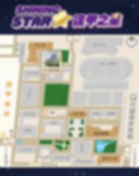 逢甲之星map.jpg