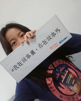 逢甲大學蕭世婷