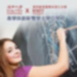 1200-FB-商學與創新.jpg
