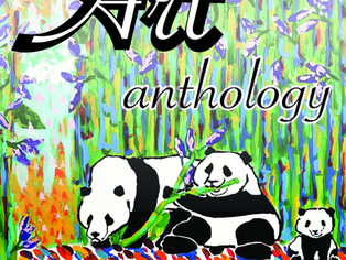 Art Anthology Published