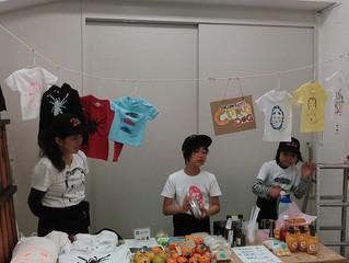 12月17日こどものまちのためのキッズカフェ開催しました。