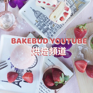 BakeBud Youtube