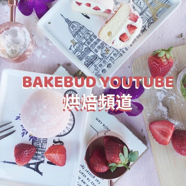 BakeBud Youtube