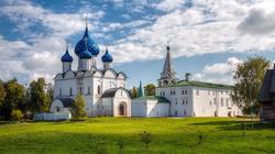 Город-музей Суздаль.png