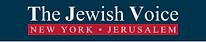 The Jewish Voie - featuring Laura Stein
