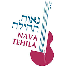 Cantor Laura Stein singing with Nava Tehila