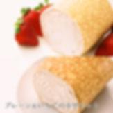 ミルクレープロール いちご&プレーンセット