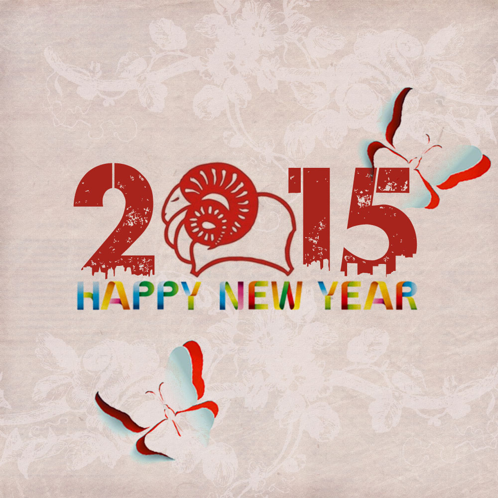 2015 新年快樂