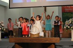부활절 연합예배