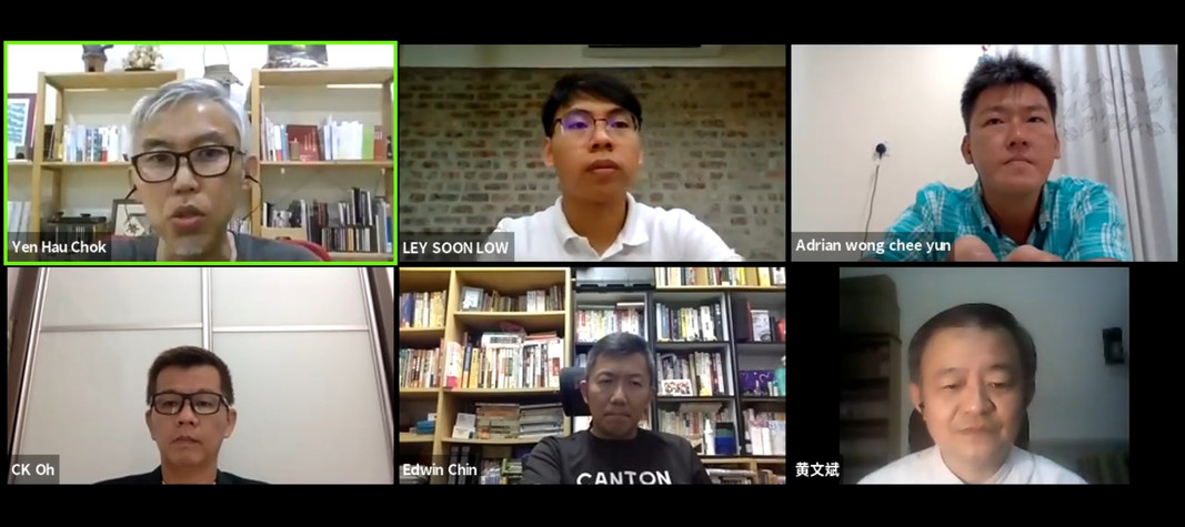 Clockwise from top left: Chok, Low, Adrian Wong, Dr Wong, Edwin Chin and Oh during the exchange session
