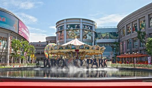 Taroko Shopping Center