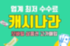 휴대폰 소액결제.png