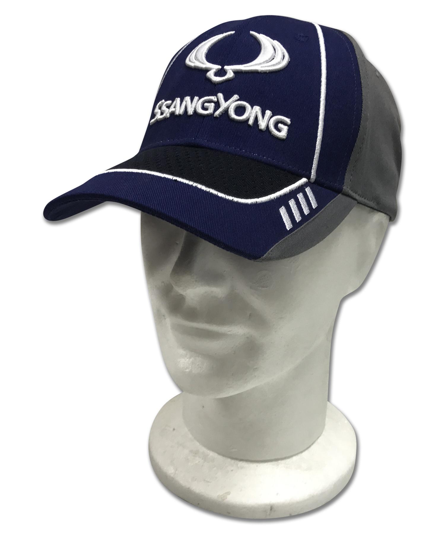 ABD SY CAP