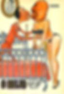 JV-Livro-013-O Beijo-facsimile-capa.jpg