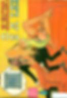 JV-Livro-027-O Amor e a Lei-Capa-facsimi