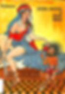 JV-Livro-012-HUPH_Os Judeus-Capa-facsimi