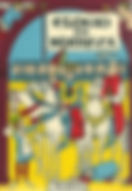 JV-Livro-009-Elogio da Nobreza-facsimile