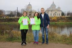 Благодарим волонтёров компании СБЕРБАНК РОССИИ
