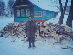 Григорьева Серафима Александровна