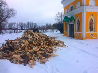 Дрова для храма