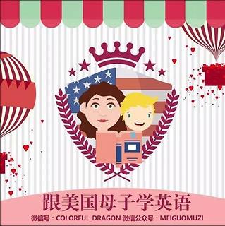 Online | Bao English Tutors