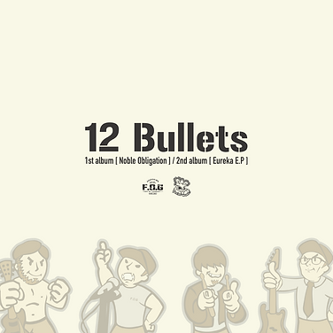 12 bullets_アートボード 1.png