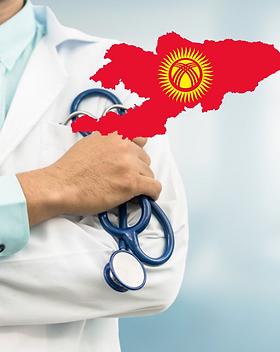 mbbs kyrgyzstan.png