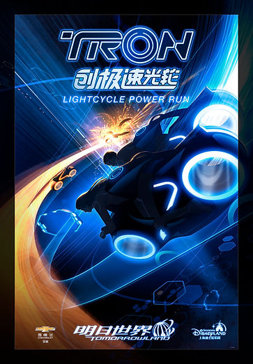 TRON_Attraction_Poster_032416_SM.jpg