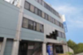 味酒心療内科外観2019.5.jpg