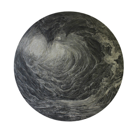 A Fracture in the Heaving Sky 2018 paper collage with UVA filter (matt) 62cm diameter
