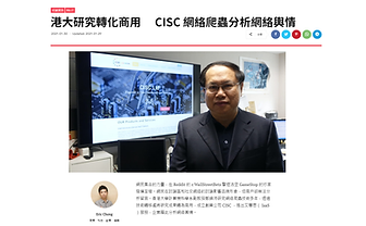 PCM webpage2.png