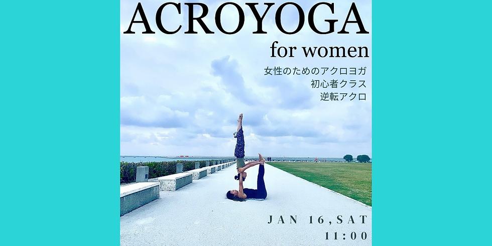 ACRO for women(1/16)