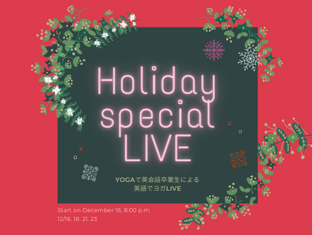⭐️Holiday Special LIVE!!!⭐️