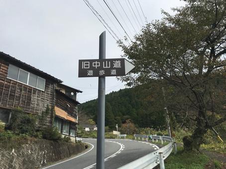 Nakasendo Hike & Yoga tour Day1-2 中山道ハイキング&ヨガツアー