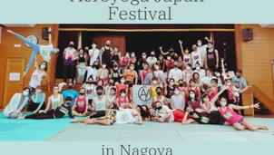 アクロヨガジャパンフェスティバル in 名古屋 一日目✨